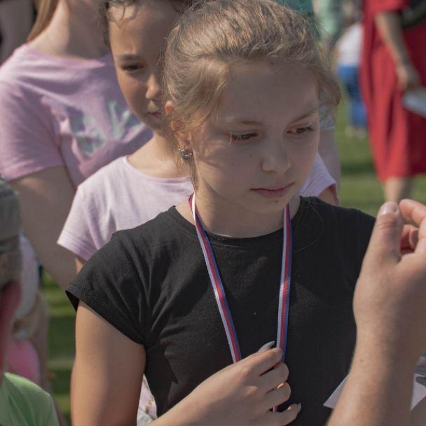 Medzinárodný deň detí 2019